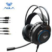 صورة- AULA S601 RGB LED GAMING Headphone / جيمنج هيدفون