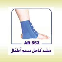 FB IMG 1600427329671
