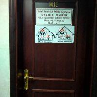 صورة- شركة مآرب المدينه للتنظيف والتعقيم ورش الحشرات