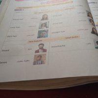 صورة- تدريس اللغة الإنجليزية لجميع المراحل اونلاين