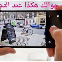 إعلانات عقارات للبيع و للإيجار في العراق