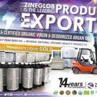 صورة- ZINEGLOB منتج ومصدر لزيت الأرغان العضوي