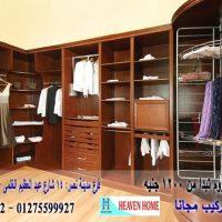 صورة- دواليب غرف نوم تفصيل غرفة ملابس دواليب دريسنج روم   شركة هيفين هوم
