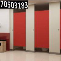 صورة- ترابيزات وكراسي حمامات كومباكت hpl