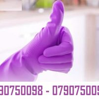تأمين عاملات التنظيف والترتيب اليومي الشامل