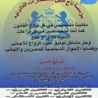 صورة- امام مجمغ محاكم جنوب القاهرة