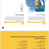 صورة- تابعوني ولكم جزيل الشكر🤍حساب انستقرام amanifa20 السعودية