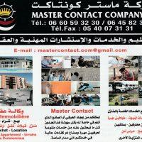 صورة- مطلوب معلم مشاوي للعمل في السعوديه الراتب من 2000ل 2300حسب الخبرة
