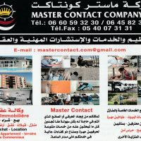 1fb57486 0304 4fef 91ea ee43db1bc6b7 مطلوب للسعودية مدينة الرياض  موظفين استقبال عدد3 وموظفين شباب حمام مغربي