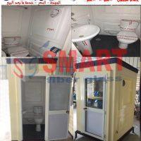 صورة- حمامات متنقلة فيبر جلاس للبيع