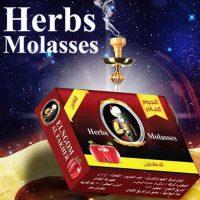 صورة- Herbal Molasses Elngom Elfakher  from Egypt 00201001468371