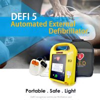 صورة- جهاز صدمات القلب التلقائي Defi5