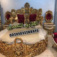 WhatsApp Image 2020 09 19 at 1.02.33 PM 14 فرش فلل وقصور