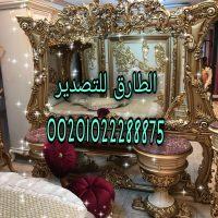 WhatsApp Image 2020 09 19 at 1.12.41 PM 11 فرش فنادق سياحية