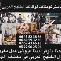 مطلوب حلاق رجالي للعمل في السعوديه الراتب 2000ل2500حسب الخبره