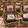 صورة- فرش فلل وقصور فاخر من مصر