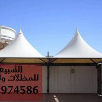 صورة- مظلات الرياض