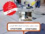 ميران لتنظيف المباني بعد الدهان وتنظيف شامل لاثاث المنازل