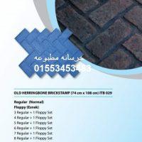خرسانه_مطبوعه01553453483_01272477117