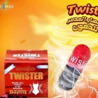كبسولات تويستر للتخسيس Twister