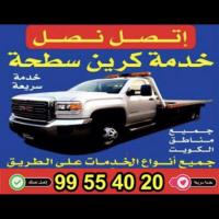 791DDBF0 24F9 48A7 BFC3 B055C46AE834