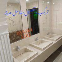 IMG 20201027 WA0101 صور مغاسل حمامات