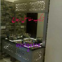 صور مغاسل حمامات