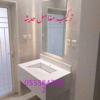 IMG 20201103 WA0014 صور مغاسل حمامات