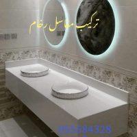 IMG 20201103 WA0016 3 مغاسل حمامات الرياض صور