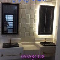 IMG 20201103 WA0022 1 مغاسل حمامات صور