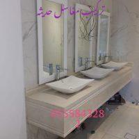 IMG 20201103 WA0030