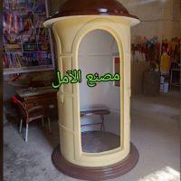اكشاك في مصر للبيع انتاج شركة الأمل للفايبر جلاس