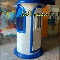 اكشاك حراسة في مصر للبيع