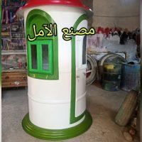 افضل اسعار اكشاك حراسة في مصر - مصنع الأمل