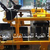 IMG 20180113 000819 ماكينات البلوك اليدوي
