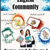 WhatsApp Image 2020 11 10 at 7.19.14 PM معلمة لغة انجليزية خبرة بشرق الرياض