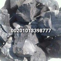 تجار الفحم الصومالي