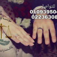 109210085 1230567100639456 2220854083328325530 n محامى احوال شخصية