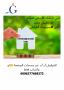 20201215 104458 0000 برمجة المواقع وتطبيقات الموبايل بلغني php و java