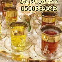 صبابين القهوه في الرياض 0500339682