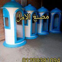 اكشاك حراسة للبيع في مصر مصنع اللأمل للفايبر جلاس