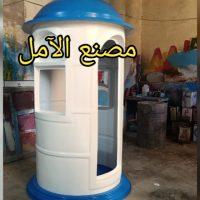 كشك حارس للبيع فى مصر مصنع الآمل