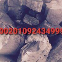 WhatsApp Image 2020 12 23 at 4.32.23 PM فحم جوايكان كولومبي للبيع