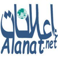 alanat net cov h comp