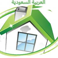 المطوريين العقاريين فى المملكة العربية السعودية