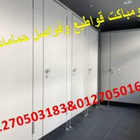 23 1 سعر حصري على سعر متر كومباكت في مصر