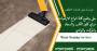 تنظيف البلاط من البقع شركة ميران لتنظيف المباني  كافة و الشقق بعد الدهان وتلميع البلاط
