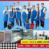 نحن شركة مستر كونتاكت مقرنا بالمغرب الدار البيضاء و هدفنا مساعدتكم