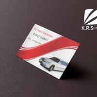 4d21afd2 053b 4cdd 8840 1efedd0c1c3d تصميم و طباعة كروت و بطاقات