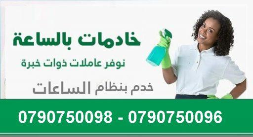 67193812 695605690903740 8210277509011341312 n